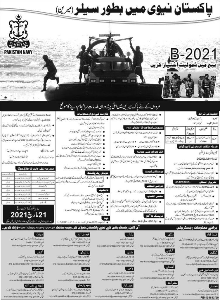 Navy Sailor Jobs 2021