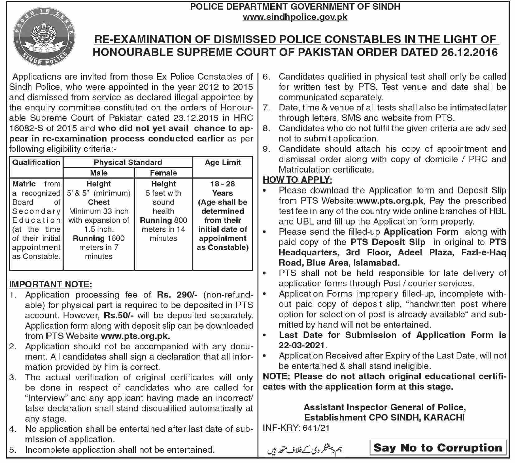 Sindh police constable jobs